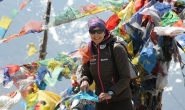 Mount Everest Expedition 2010 #05