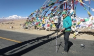 Mount Everest Expedition 2010 #06