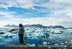 Sherpa Adventure Gear Jacket - Island