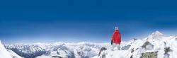 Mayrhofen - Hintertuxer Gletscher