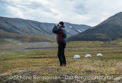 Valandre Bifrost Daunenjacke - Eisbaerenwache