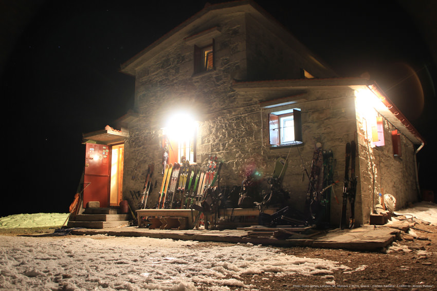 Dynafit Nachtspektakel - Huette